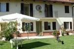 Мини-отель Bricco Dei Ciliegi