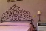 Отель Hotel Al Gelso