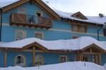 Отель Hotel Cielo Blu