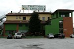 Отель Albergo Trattoria Emiliana