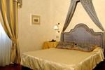 Отель Clitunno Hotel