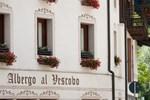 Отель Albergo Al Vescovo