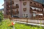 Отель Hotel Cova
