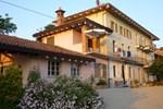Апартаменты Casa Stizza 16
