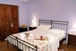 Отель Cascina Meriame