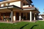 Мини-отель Villa Patrizia