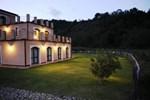 Отель Casale Delle Api