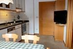 Апартаменты Apartments Eguia