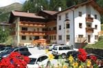 Отель Hotel Cornelia