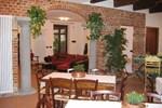 Мини-отель Al Calar Della Sera