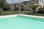Апартаменты Masseria Sant'Elia