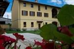 Мини-отель Cascina delle Mele