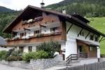 Апартаменты Residence Alpenrose