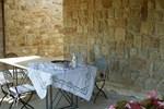 Апартаменты Holiday Home Dimora Gelso Rofrano