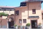 Отель Albergo Fontana