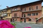 Апартаменты La Ghiacciaia