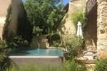 Гостевой дом Les Remparts