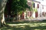 Апартаменты Le Mas de Saint Rémy