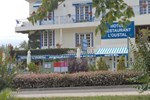 Hotel Restaurant l'Oustal