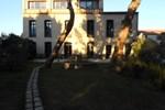 Мини-отель Mas des Aloès
