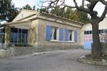 Апартаменты Gîtes des Géraniums