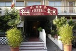 Отель Hotel La Cle Du Sud
