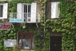 Апартаменты Appartements de l'Etape Ardechoise