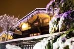 Отель Les Greniers du Mont Blanc