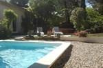 Мини-отель Villa Thermae
