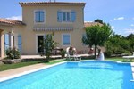 Апартаменты Holiday Home Les Deux Anduze