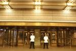 Отель Nagoya Tokyu Hotel