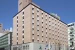Holiday Inn ANA Sapporo Susukino