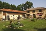 Мини-отель Domaine Le Chec