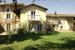 Апартаменты Entre Lyon et Beaujolais