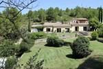 Вилла Villa Serenite Auriol