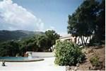 Апартаменты Villa La Serre Caixas
