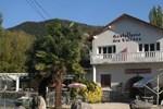 Отель Hostellerie des Vallées