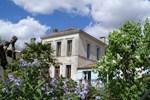 Мини-отель Domaine La Fontaine