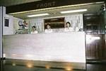 Отель Hotel Los Inn