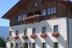Гостевой дом Gasthof Ebner
