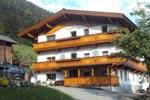 Гостевой дом Erlacherhof