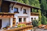 Гостевой дом Haus Kirschner