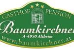Гостевой дом Gasthof Pension Baumkirchner