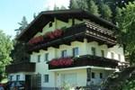 Апартаменты Haus Mauken