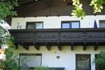 Гостевой дом Haus Peter