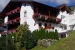 Гостевой дом Haus Gerda