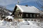 Гостевой дом Frühstückspension Klinglhub
