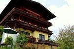 Гостевой дом Pension Zillertal