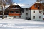 Апартаменты Hotel-Pension Schwarzenhof