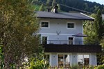 Апартаменты TirolApart Chalet